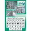 Металлический лоток SCaT стандарт, light