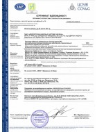 Сертификат Кабельные проходки 2019-2021-EI 120 ДКС