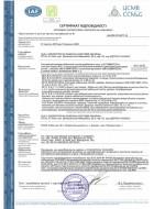 Сертификат L5, B5, M5 Укр 2019-2022-МОC ДКС