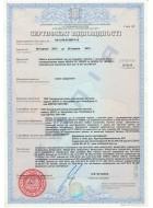 Сертификат Р90 на лотки ТМ SCaT и кабель Запорожского завода цветных металлов