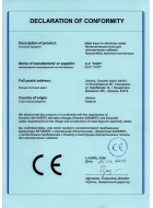 Declaration of conformity (сертификат СЕ лоток)