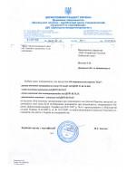 Письмо о необязательной сертификации кабельных лотков